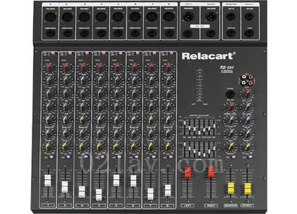 上海视听网--relacart带均衡或效果器调音台系列产品